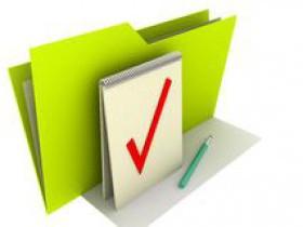 Функции куратора на этапах реализации конкурса