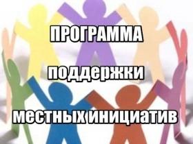 ППМИ 2020