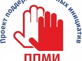 Предварительное собрание по проекту развития общественной инфраструктуры, основанных на местных инициативах в д.Алга Татышлинского района